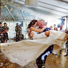 Wedding photographer Mariusz Dyszlewski (mdyszlewski). Photo of 28.09.2018