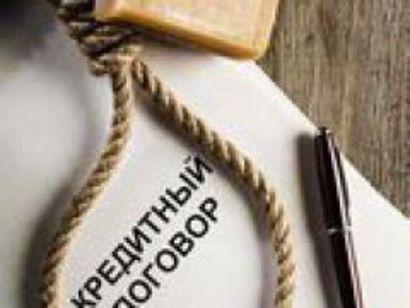 http://kanevskaya.sindom.ru/upload/1/m/j/u/y/1_yuristy-po-kreditnym-voprosam-spory-s-bankami-antikollektorskie-uslugi.jpg