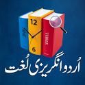 Urdu English Dictionary icon