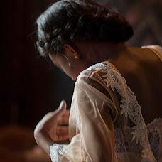 Wedding photographer Tatyana Bulay (TanyaBulay). Photo of 03.05.2017