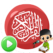 KidsQuran - Learn Qur'an for Kids with Audio