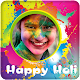 Download Happy Holi Photo Frame - 2018 For PC Windows and Mac