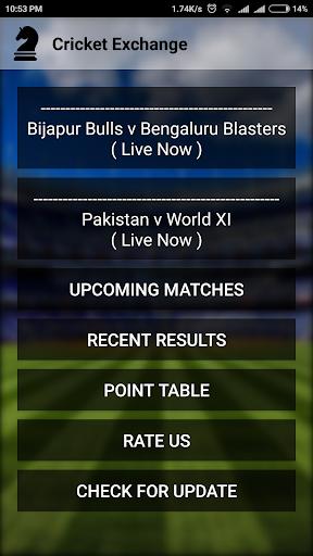 Cricket Exchange (Live Line) screenshot 2