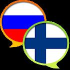 Finnish Russian Dictionary icon