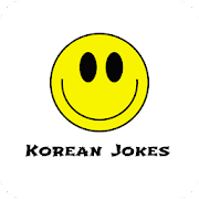 Korean Jokes