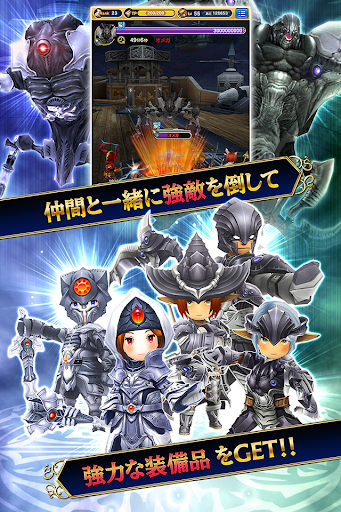 FINAL FANTASY GRANDMASTERS 2.1.10 screenshots 2