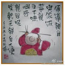 Photo: 朱森林:领导亲自下食堂吃饭  新闻背景:湖南日报一则报道