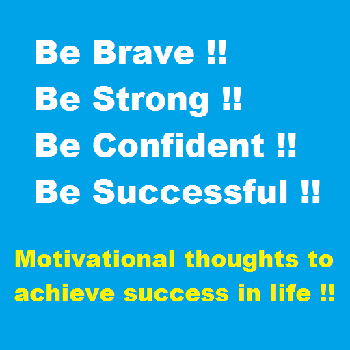 motivational quotes for success in life