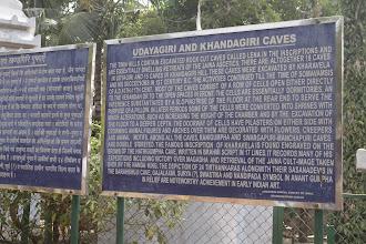 Photo: We reach the Udayagiri and Khandagiri Jain caves
