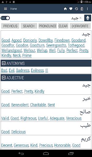 English Arabic Dictionary  screenshots 10