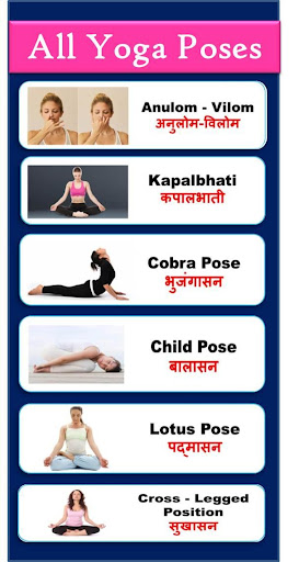 All Yoga Poses