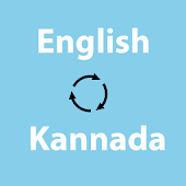 Kannada English Translator