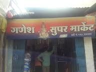 Balaji Market photo 1