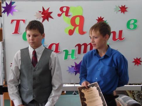 \\ТЕХНИК-ПК\local_trash\школьные фотографии\15-16\ф\SAM_5215.JPG