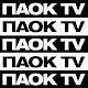 Download PAOK TV For PC Windows and Mac
