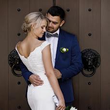 Nhiếp ảnh gia ảnh cưới Andy Holub (AndyHolub). Ảnh của 01.12.2018