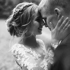 Hochzeitsfotograf Anastasiya Zhuravleva (Naszhuravleva). Foto vom 01.08.2017
