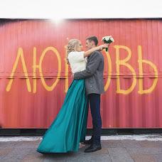 Wedding photographer Pavel Rychkov (PavelRychkov). Photo of 31.10.2017