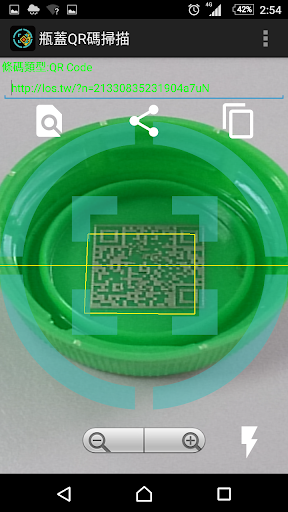 Logo QR Barcode Scanner