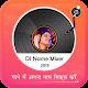 DJ Name Mixer Plus - DJ Song Mixer Download for PC Windows 10/8/7