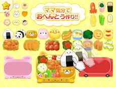なりきり!!ママごっこ-お弁当を作ろう!のおすすめ画像1