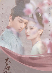 Weaving a Tale of Love China Web Drama