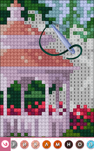 Cross-Stitch Masters screenshots 20