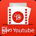 SM: Myanmar Videos icon