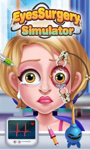 眼睛手术模拟 - 免费医生游戏