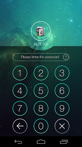 AppLock screenshot 1