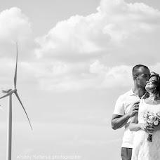 Wedding photographer Andrey Yustenyuk (andvikk). Photo of 18.07.2015