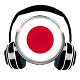 Musashino FM 78.2 Radio App JP Free Online Download for PC Windows 10/8/7