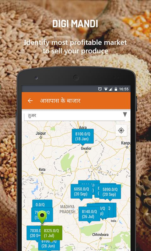 RML Farmer - Krishi Mitr- screenshot