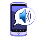 Caller ID Voice Trial icon