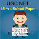 Download UGC NET 15 Years Solved Papers With Study Material For PC Windows and Mac 5.0