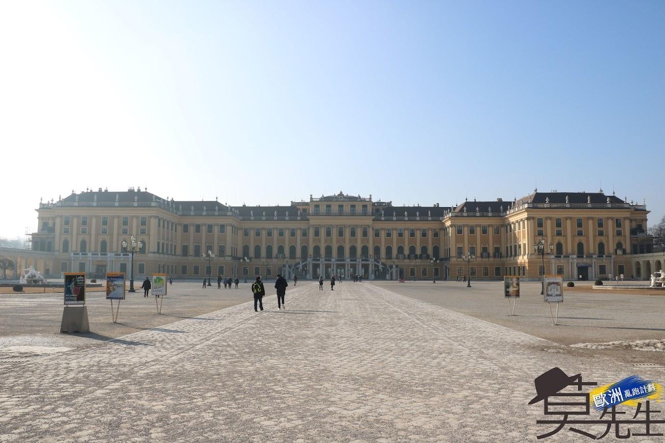 維也納 Vienna | 熊布朗宮(美泉宮)、美景宮交通指南