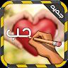 com.arabmobily.text.on.pics.free