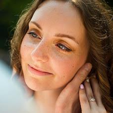 Wedding photographer Anastasiya Brayceva (fotobra). Photo of 20.07.2016