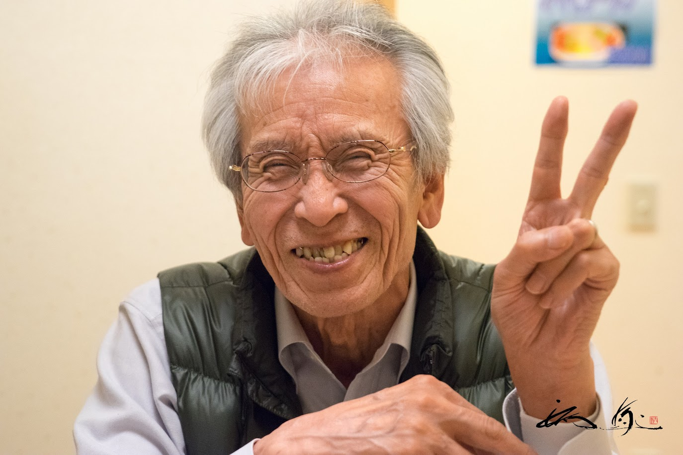 石井光昭 先生(81歳)
