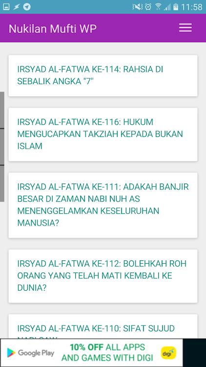 Nukilan Mufti WP – (Android Apps) — AppAgg