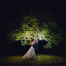 Wedding photographer Denis Kosilov (kosilov). Photo of 25.11.2017