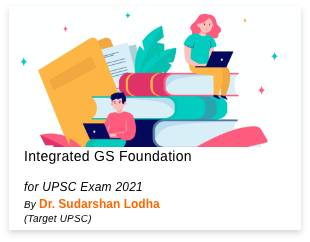 Target UPSC GS Foundation