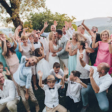 Fotógrafo de bodas Sergey Tereschenko (tereshenko). Foto del 02.11.2017