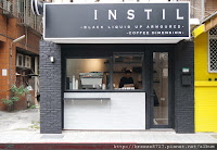 Instil Coffee Dimension