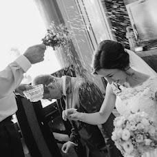 Wedding photographer Magdalena Czerkies (magdalenaczerki). Photo of 02.10.2016