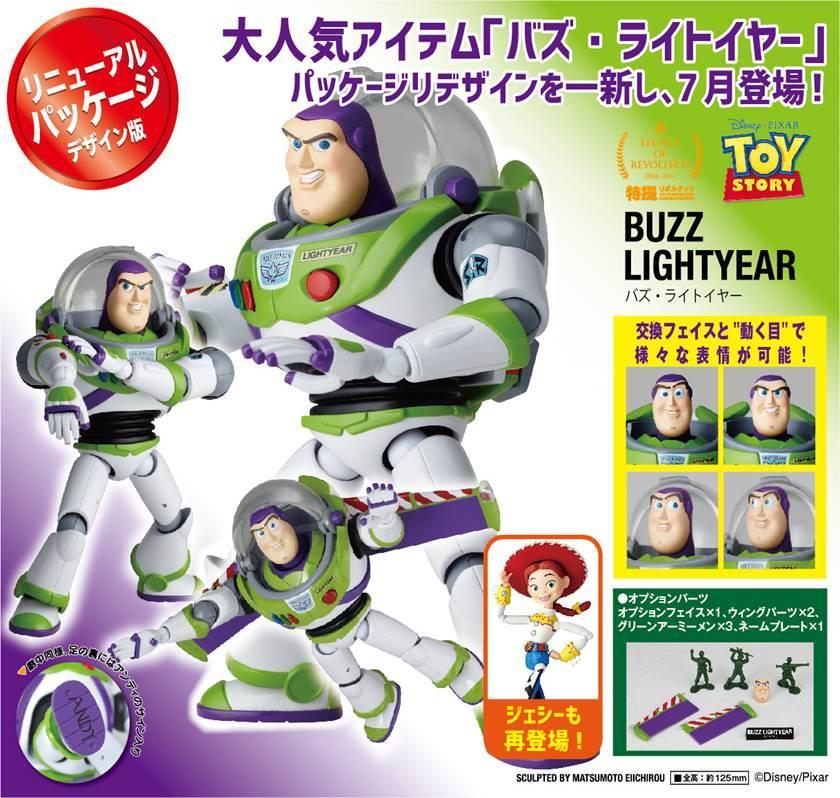 [人氣再販] KAIYODO / 海洋堂 / 山口遺產 / 特攝轉輪 / 迪士尼 / 玩具總動員 / 巴斯光年 新包裝版 Buzz Lightyear