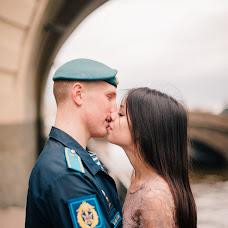 Wedding photographer Anastasiya Afanaseva (anafanasieva). Photo of 07.05.2017
