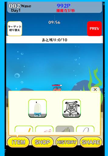 GO!  Marine Life Master 1.2 Windows u7528 4
