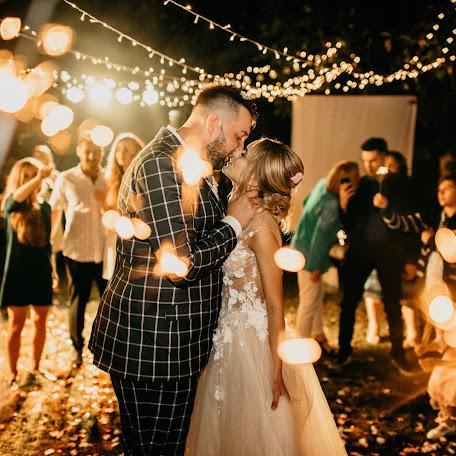 Wedding photographer Mikhail Bondarenko (bondphoto). Photo of 13.12.2017