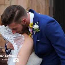 Fotógrafo de bodas Oscar Ceballos (OscarCeballos). Foto del 11.07.2018